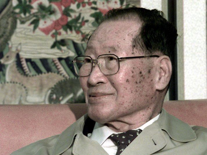 Chung Ju-yung